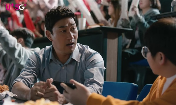 야구해설위원 봉중근은 5G 서비스 CF에 출연해 능청맞은 연기를 선보이기도 한다. (광고 화면 캡쳐)