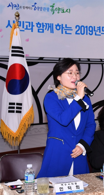 민덕희 여수시의원.