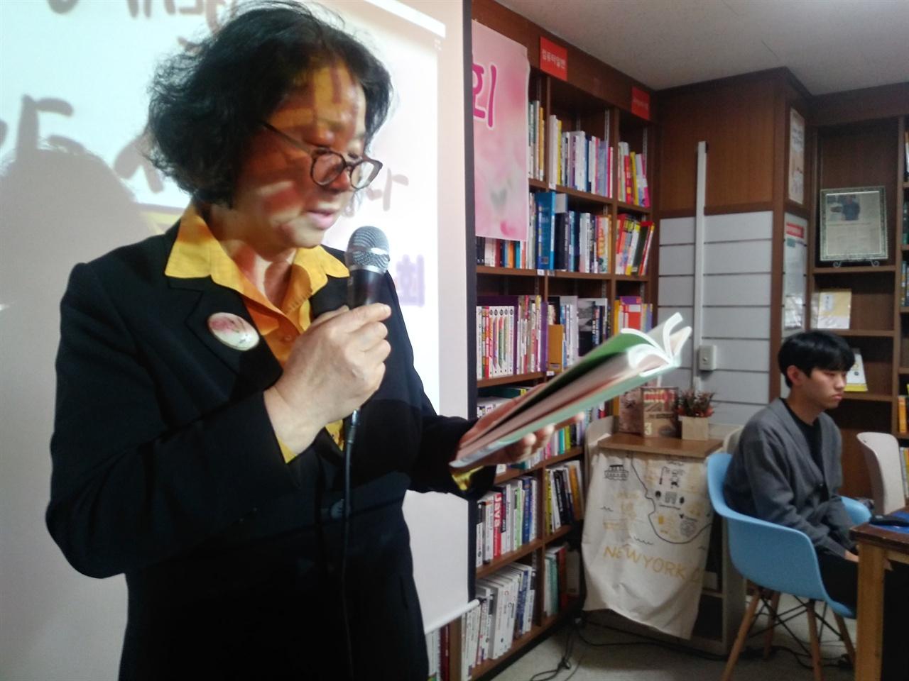 항상 마음 속으로 글을 써온 이숙자 선생님이 나태주 시인의 시를 낭독하고 있다.
