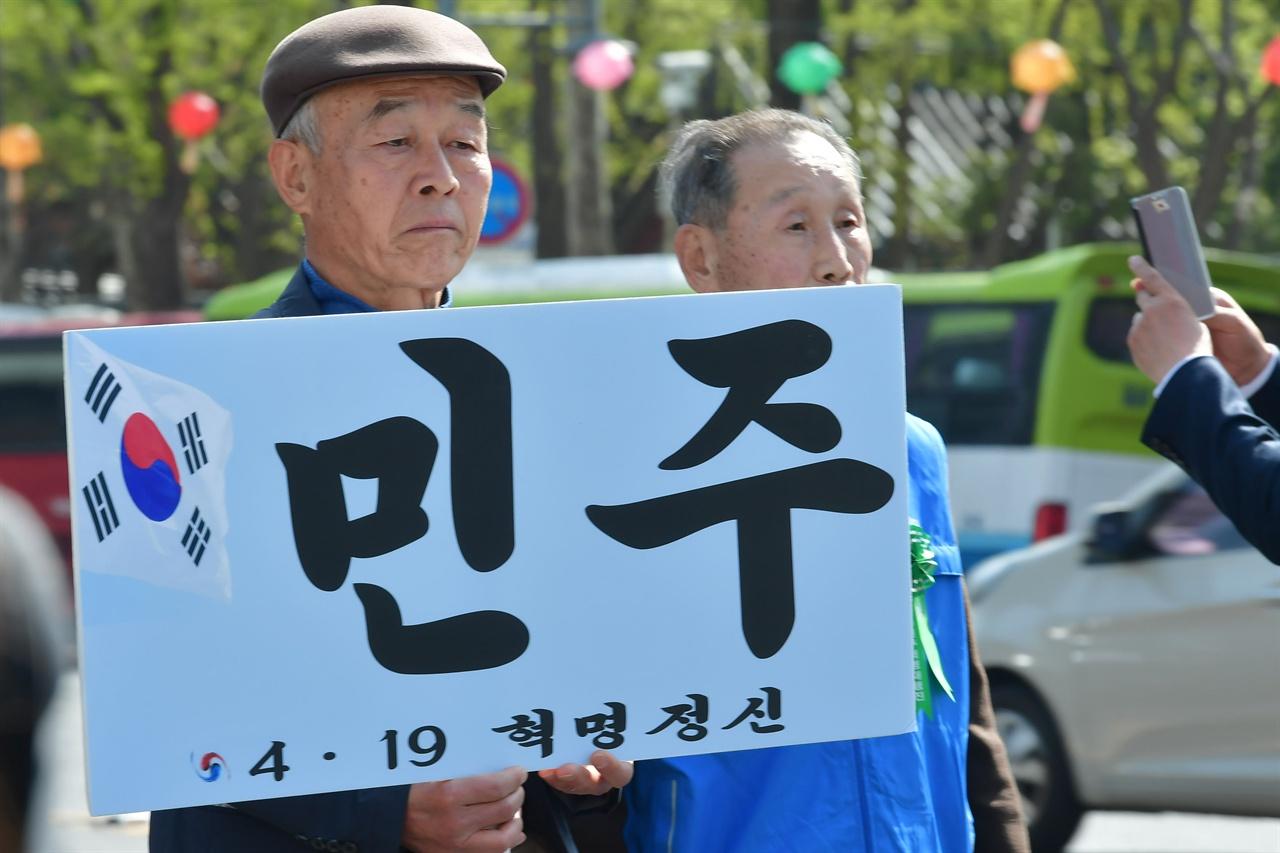 19일 오후, 4.19혁명 59주년을 맞이해 펼쳐진  '419혁명 대행진' 참가자들이 서울시청광장에서 광화문광장까지 행진을 펼치고 있다. 2019.4.19