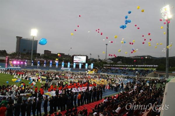 제57회 경북도민체전이 19일 오후 경산시민체육관에서 개막식을 열고 4일간의 열전에 들어갔다.