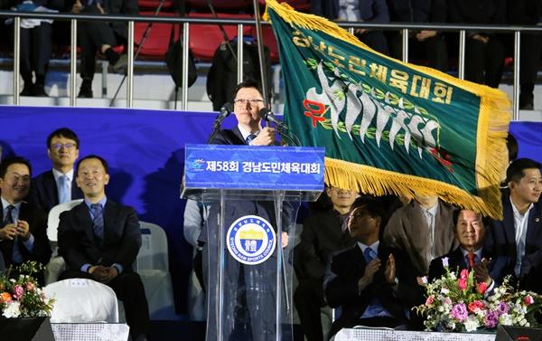 4월 19일 저녁 거제종합운동장에서 열린 '제58회 경상남도민체육대회' 개막식에서 김경수 지사가 깃발을 흔들고 있다.
