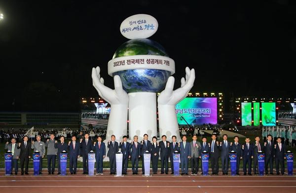4월 19일 저녁 거제종합운동장에서 열린 '제58회 경상남도민체육대회' 개막식.