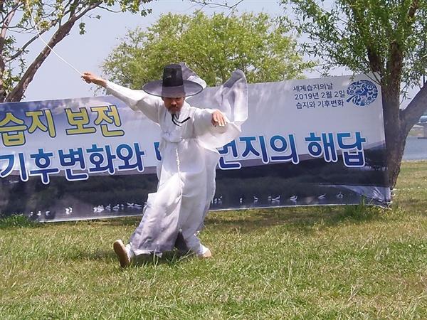 '학춤 1000곳에서 평화의 날갯짓을' 416번째 날갯짓