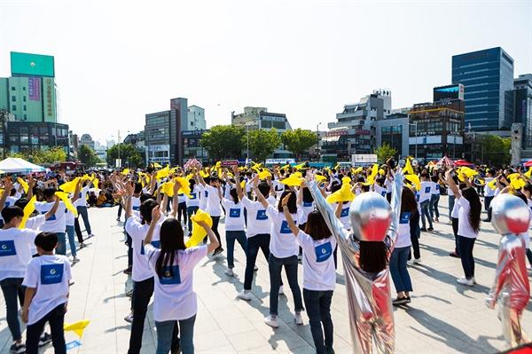 2019 광주프린지페스티벌, 개막공연