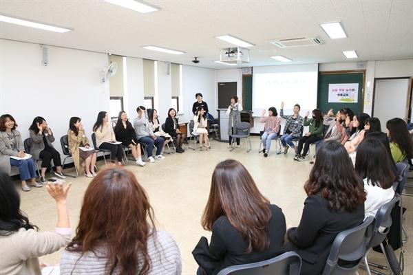 경상남도교육청은 4월 20일 경상남도교육연수원에서 '제5회 수석교사와 함께 하는 수업 나눔 한마당'을 열었다.