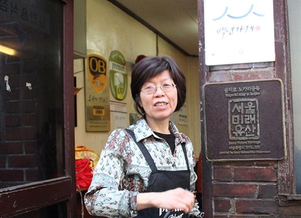 창업주 강효근 선생의 딸 강호신씨가 가게를 이어받았다.