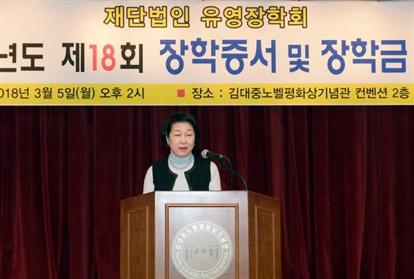 유영장학회 장학금 수여식에 참석한 윤혜라 여사.
