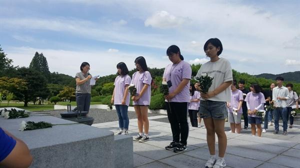 '천안아산청소년평화나비' 소속 청소년들이 망향의 동산에서 헌화하고 있다.