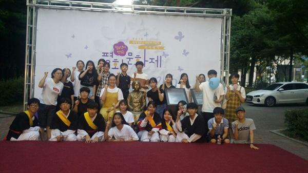 '천안아산청소년평화나비'는 현재 제3기 청소년활동가를 모집하고 있다.