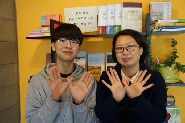 '천안아산청소년평화나비' 정재준(왼쪽) 학생과 김용자 사무국장. 이들은 일본군 성노예문제는 결코 피해할머니 개인의 문제가 아니라 우리 역사의 문제로 인식해야 한다고 주장했다.