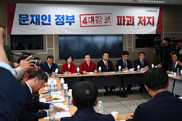 18일 황교안 자유한국당 대표가 공주보를 방문해 '문재인 정부 4대강 보 파괴 저지'라고 적힌 현수막을 내걸고 간담회를 했다.