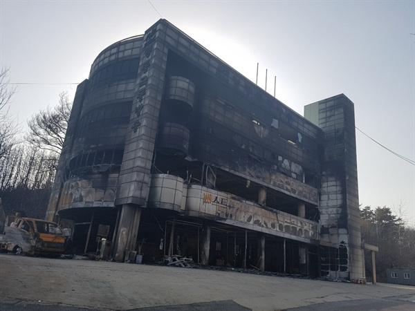 속초 농아인 교회 새까맣게 전소된 속초 농아인 교회의 모습.