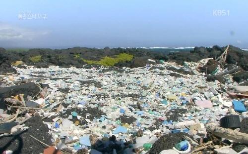 <플라스틱 지구> 다큐멘터리의 한 장면