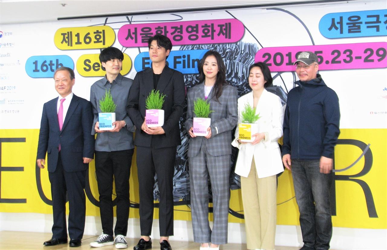 16회 서울국제환경영화제 최열 조직위원장과 이명세 집행위원장, 에코프렌즈