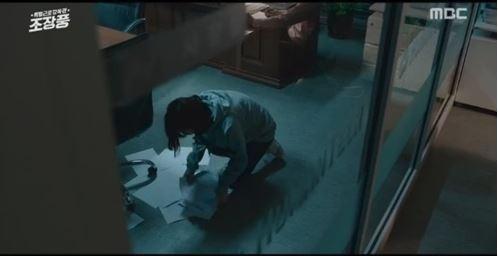 <특별 근로 감독관 조장풍>