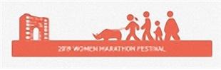 여성마라톤 기념티셔츠 앞면 그림