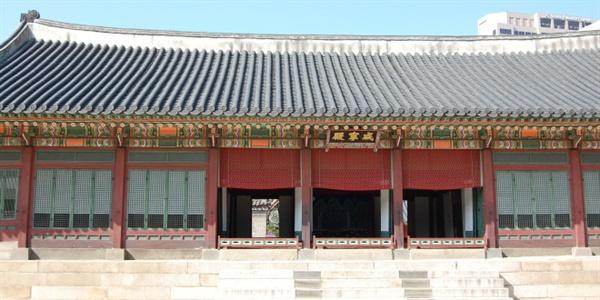 보물 제820호 함녕전 고종 황제가 1919년 1월 승하한 장소