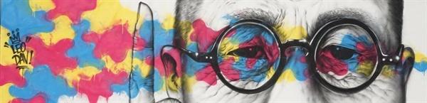 대한민국 임시정부 100주년 기념 백범 김구 선생. LAC크루는 이 작품을 광화문 광장에서 그렸다.