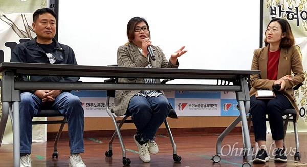 세월호 참사 희생자 준영이 부모인 오홍진(58), 임영애(50)씨는 4월 24일 저녁 민주노총 경남본부 대강당에서 박미혜 변호사와 함께 이야기를 나누었다.