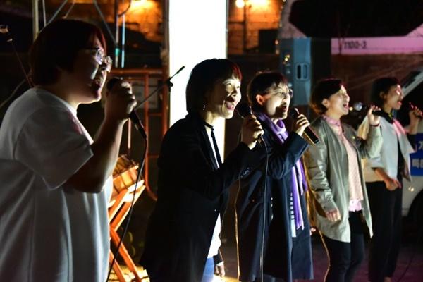 부산 여성회 회원들로 구성한 '용감한 언니들' 공연