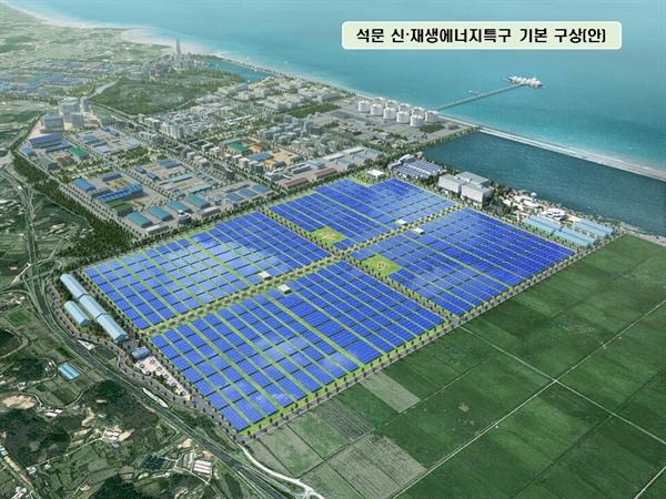 충남햇빛협동조합 측이 24일 석문간척지 일원(약 96만 평)을 지방자치단체와 민간이 주도하는 신재생에너지특구로 만들자고 제안하고 있다.