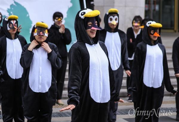 환경운동연합, 그린피스 등 환경단체 활동가와 회원들이 25일 오전 서울 종로구 세종문화회관 앞에서 세계 펭귄의 날을 맞아 '펭귄과 함께' 퍼포먼스를 하고 있다.