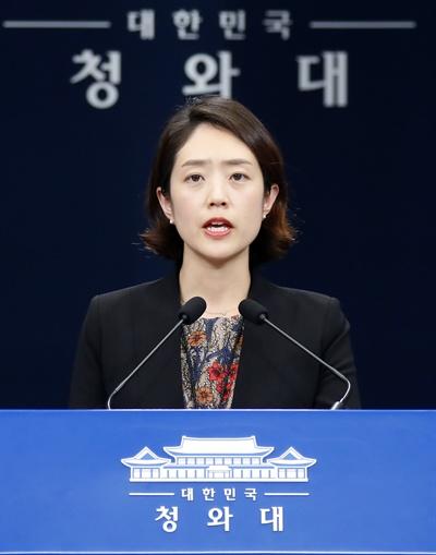 고민정 청와대 신임 대변인 청와대는 25일 공석인 대변인에 고민정 현 청와대 부대변인을 임명한다고 밝혔다.