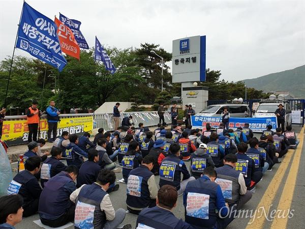 전국금속노조 경남지부는 4월 25일 낮 12시 한국지엠 창원공장 정문 앞에서 집회를 열었다.