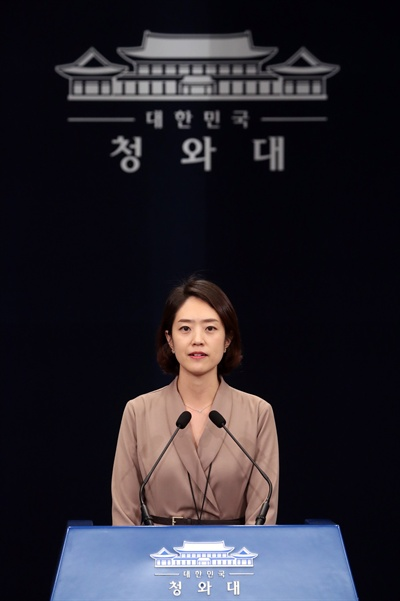 고민정 신임 청와대 대변인이 25일 오후 춘추관에서 첫 브리핑을 하고 있다. 고 신임 대변인은 문재인 정부 첫 여성 대변인이다.
