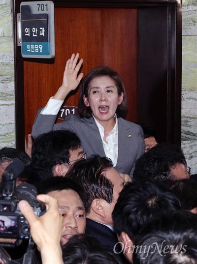 의안과 앞으로 한국당 총동원한 나경원 자유한국당 나경원 원내대표가 25일 오후 국회 의안과 앞에 집결해 경호권 발동에 거칠게 항의하며 여야4당의 패스트트랙 지정 강행을 규탄하는 구호를 외치고 있다.