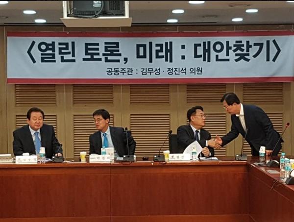 23일 오전 국회에서 열린 '열린 토론, 미래: 대안찾기' 토론회. 오른쪽에서 2번째가 자유한국당 정진석 의원.