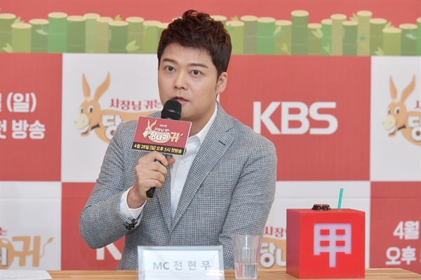 26일 오전 서울 여의도 KBS쿠킹스튜디오에서 진행된 KBS 2TV <사장님 귀는 당나귀 귀> 제작발표회에서 전현무가 기자들의 질문에 답하고 있다.
