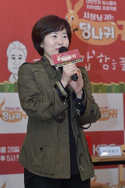 26일 오전 서울 여의도 KBS쿠킹스튜디오에서 진행된 KBS 2TV <사장님 귀는 당나귀 귀> 제작발표회에서 조현아 CP가 인사말을 전하고 있다.