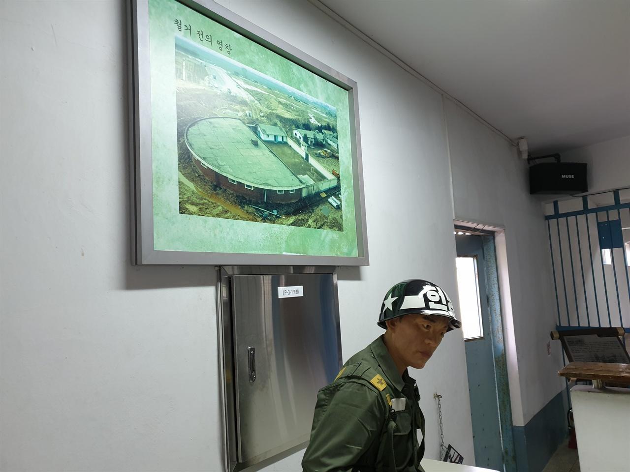 5.18 당시 신군부에 저항했던 이들을 구금하면서 무참한 폭력과 삼엄한 감시와 같은 인권유린이 자행되었던 5.18 자유공원의 헌병대 영창
