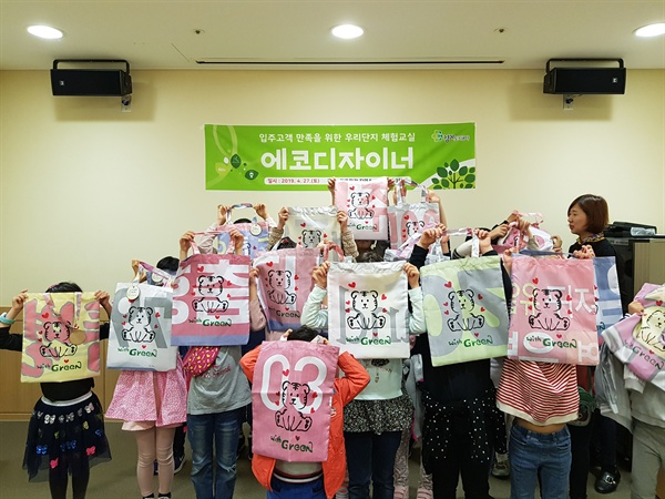 경기도시공사(사장 이헌욱)는 27일 김포한강 자연&e편한세상 아파트 입주민을 대상으로 환경보호 체험교실 '에코디자이너'를 열고 폐자원을 활용한 에코백 만들기 행사를 진행했다.
