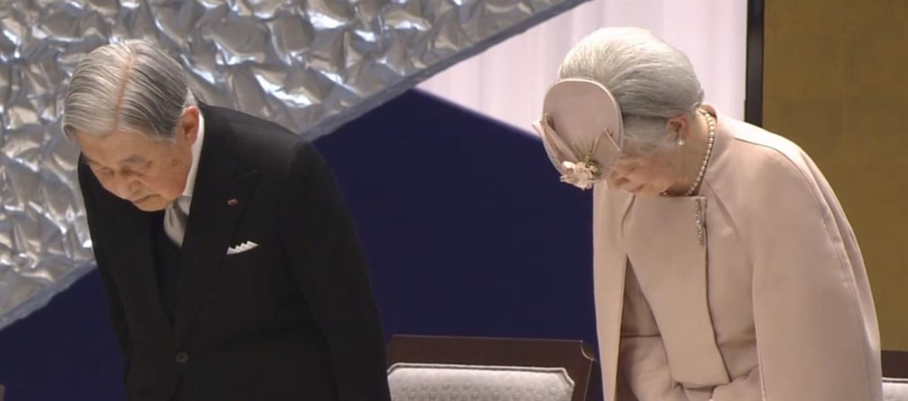 재위 30년 기념식에서 인사하는 일왕 내외(출처: 일본 정부 홈페이지)