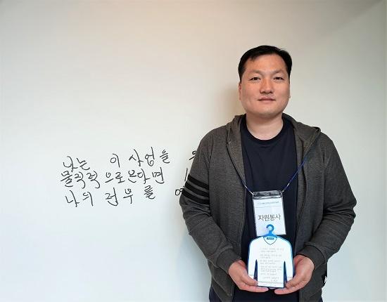 지난달 31일 전태일기념관에서 자원봉사자 이예준 씨가 자신이 전태일 열사에 쓴 편지를 소개했다.