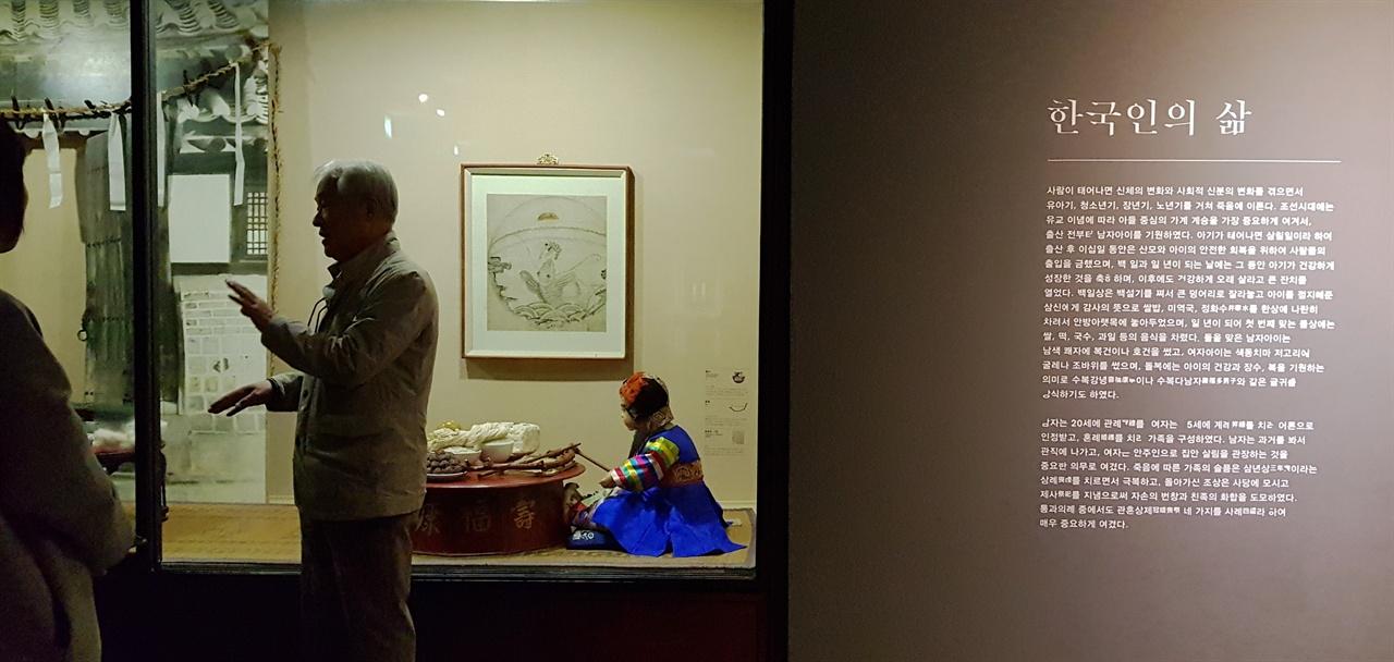 온양민속박물관의 내부 유물들을 안내하고 있는 신탁균 고문.  신탁균 고문은 박물관 건설 초기인 1970년대 초중반부터 직접 민속자료들을 모으러 전국을 다녔다. 민속에 대한 깊은 통찰은 그러한 경험과 공부에서 왔다.