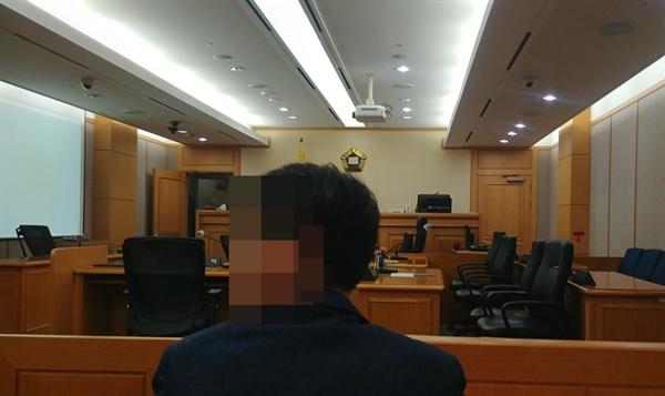 사건 발생한 지 71년 만에 여순사건 희생자에 대한 첫 재심이 광주지법 순천지원에서 29일 열렸다