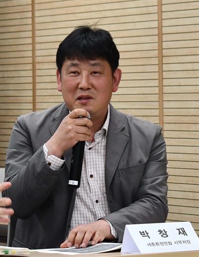 '세종보의 진실, 금강 살리기 시민대토론회'에 참석해 발언하는 박창재 세종환경운동연합 사무처장