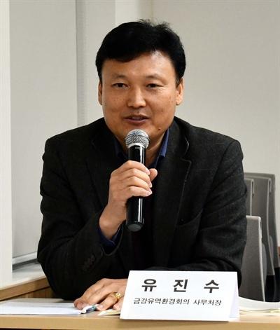 '세종보의 진실, 금강 살리기 시민대토론회'에서 발언하는 유진수 금강유역 환경청 사무처장.