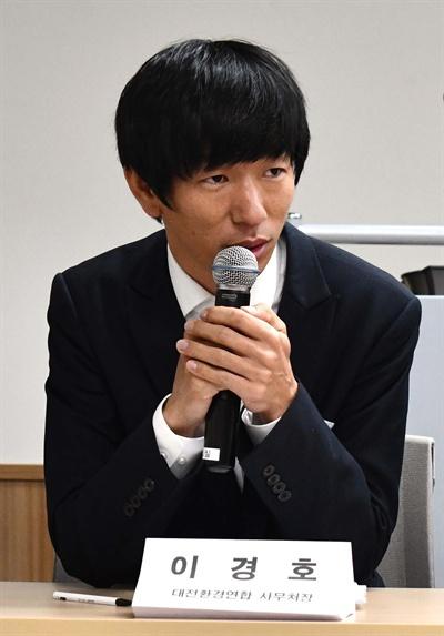 이경호 대전환경운동연합 사무처장.