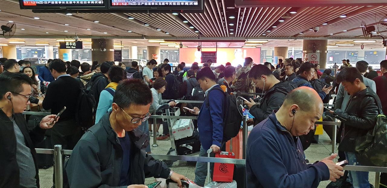 북경공항 택시탑승장 처음에는 길게 늘어선 줄에 한숨이 나왔다.