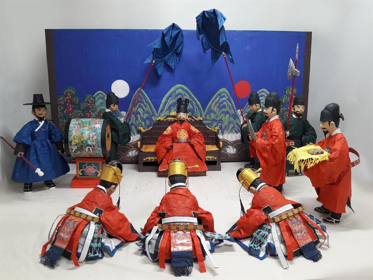 삼사임명식-왕이 조선통신사중 가장 중요한 삼사를 임명하는 장면