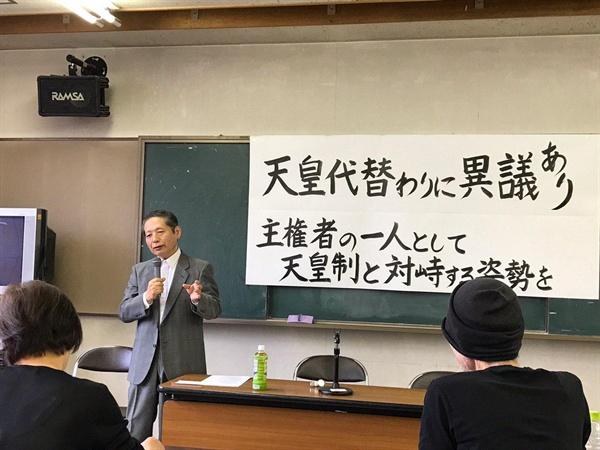 일본 나고야 '천황제에 이의를' 집회 천황제에 대해 주권자로서 의식을 강조하는 사와후지 변호사