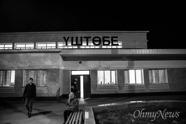 1937년 강제 이주 당시 카자흐스탄 우슈토베(Ushtobe)는 최초의 정착지로 기록돼 있다.