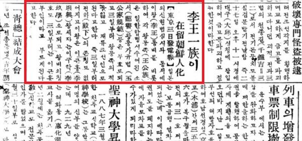 1947년 5월 4일자 <경향신문>.