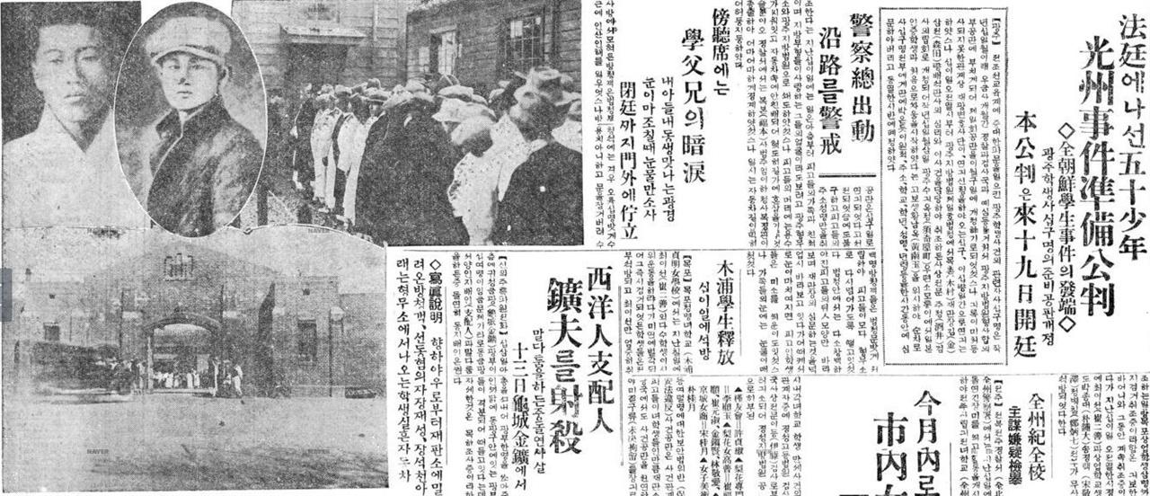 광주학생운동 재판소식을 알리는 신문기사(1930. 2. 15, 동아일보) 광주학생운동의 재판소식을 알리는 위 신문기사의 사진의 가운데 둥근 원 안 인물이 장재성이다.(왼편은 또 다른 주도인물 장석천이다.)