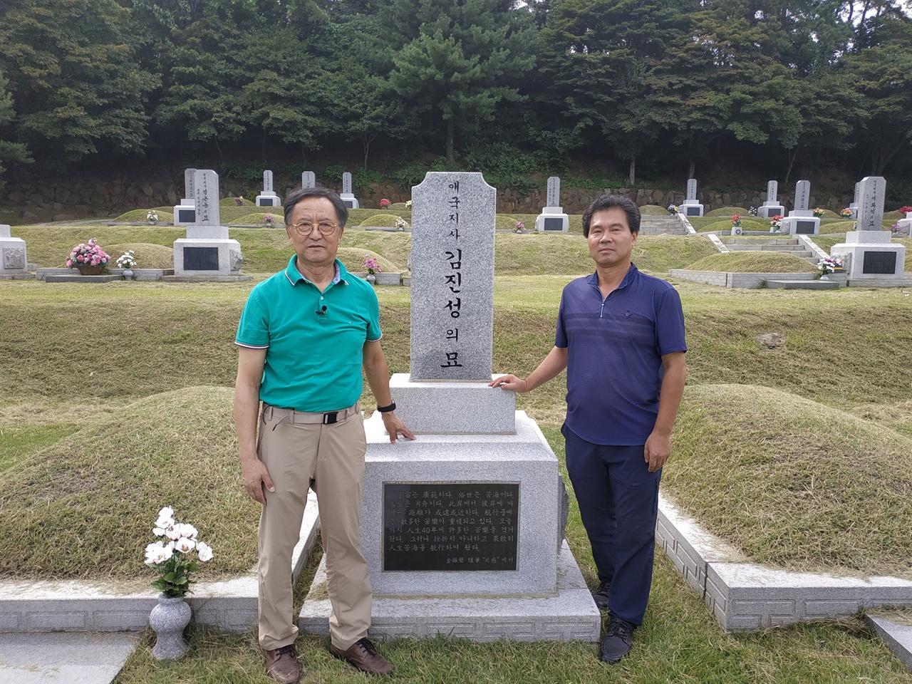독립운동가 김진성의 묘 독립운동가 김진성의 묘 앞에선 아들 김세걸(왼쪽). 이 자리에는 1968년부터 30년간 가짜 독립운동가 김진성이 묻혀 있었다. 1998년 하얼빈에서 진짜 독립운동가 김진성의 유해를 모셔와 안장했다.